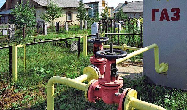 4300 жителей газифицированных поселков региона получат возможность бесплатного подключения к газу в ближайшие два года