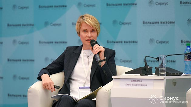 Владимир Путин поддержал программу руководителя «Сириуса» Елены Шмелевой по капитальному ремонту школ