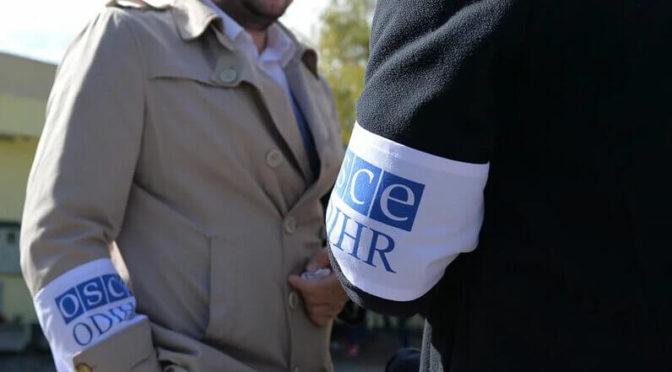 Наблюдатели из Бюро по демократическим институтам и правам человека ОБСЕ отказались ехать в Россию