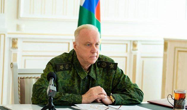 Председатель Следственного комитета РФ Александр Бастрыкин провел оперативное совещание